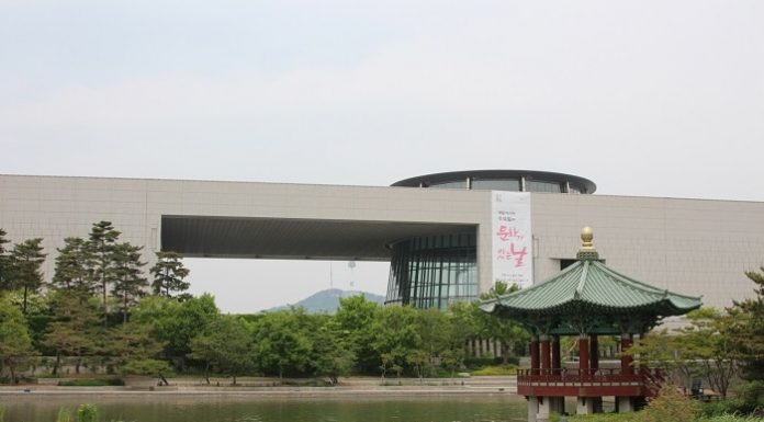 150518_National_Museum_Korea_1.jpg
