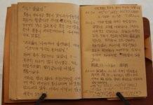 150519_Kim_Seung_jin_3.jpg