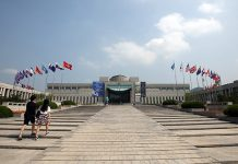 War_Memorial_Korea_20150623_Article_01.jpg