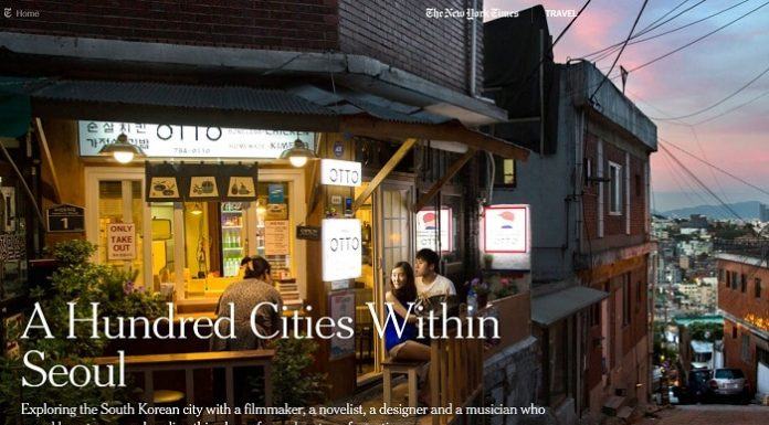 NYT_Hundred20Cities_Seoul_01.jpg