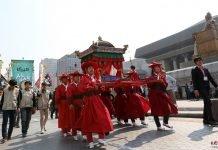 Timetravellers_Seoul_Tourist_Spots_01.jpg