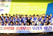 43th_Worldskills_Competition_01.jpg