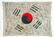 Taegeukgi_Photo_Exhibition_01.jpg