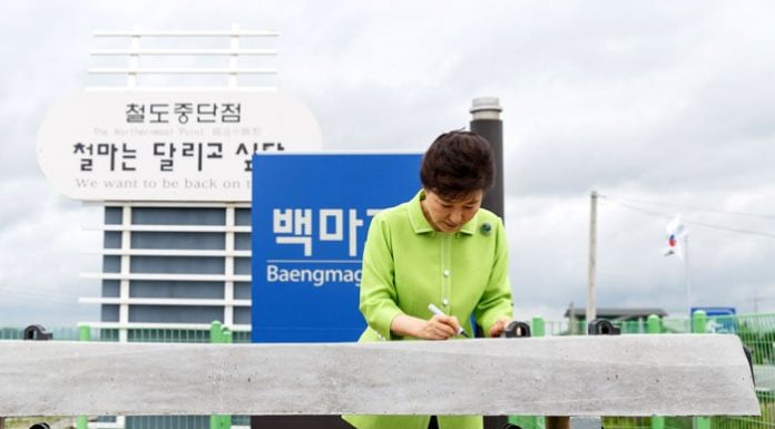 VIP_Gyeognwon_train_5.jpg