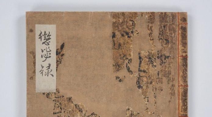 jingbirok-150815-1.jpg