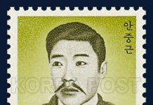 stamp-150819-1.jpg
