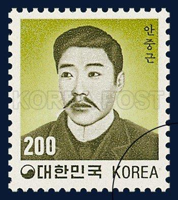 A stamp is dedicated to independence activist Ahn Jung-geun.