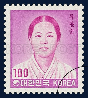 A stamp is dedicated to independence activist Ryu Gwan-sun.