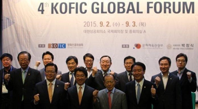 KOFIC_Global_Forum_05.jpg