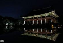 Kyeongbokgong_article2.jpg