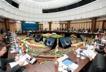 Ministerial_Meeting_OECD_01.jpg