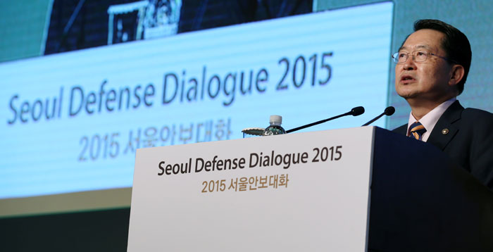 Vice Minister of National Defense Baek Seung-joo addresses the opening ceremony of the Seoul Defense Dialogue 2015 on Sept. 10.