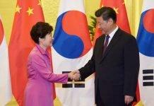 VIP_Beijing_cwd_summit_L1.jpg