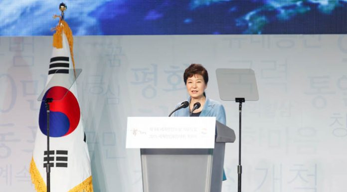 President_Park_Overseas_Koreans_01.jpg