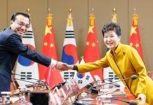 Korea_China_Summit_Article_20151031_01.jpg