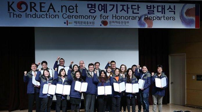 Koreanet_Reporters_20151211_Article_01.jpg