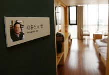 Jijihyang_Guesthouse_01.jpg