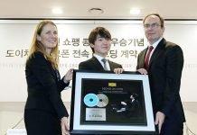 Seongjin_Cho_Visit_Korea_01.jpg