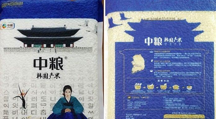 Rice_packet_12L.jpg