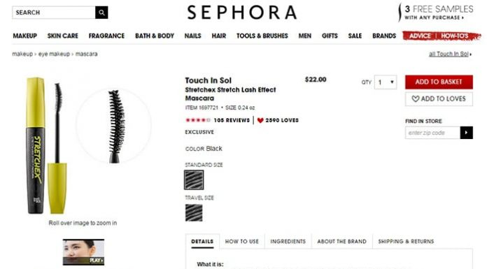 Sephora_touch20in20sol_L1.jpg
