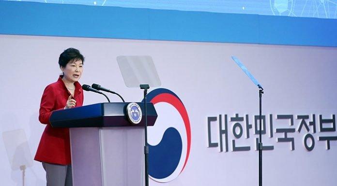 President_3.0_Governance_Event_COEX_01.jpg