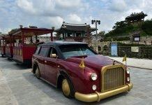 Suwon_royal_vehicle_L1.jpg