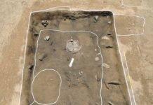 Bronze_Age_Relics_Gangwondo_01.jpg