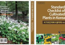 161227_checklistplants_art1.jpg