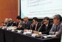 Climate_Technology_Cooperation_Symposium_02.jpg