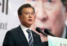 President_InterKorean_Summit_01.jpg