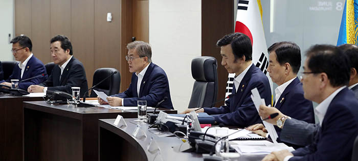 President_Moon_NSC_Meeting_0608_02.jpg