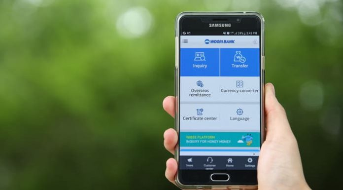 Woori_Bank_Mobile_App_01.jpg