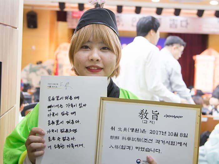 World citizens celebrate Hangeul