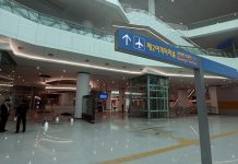 700_1_incheon_airport.jpg