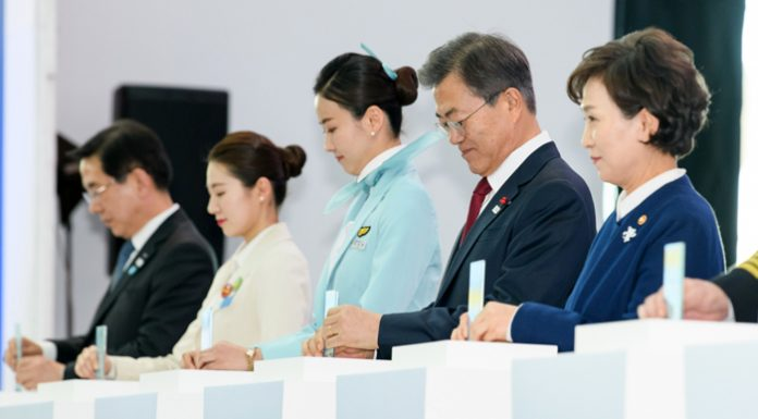 President_Moon_Incheon_Airport_Aritlcle_01.jpg