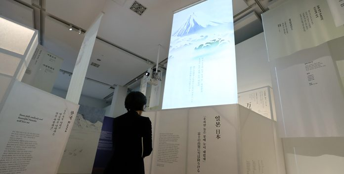 Exhibition_Winter_Literary_Journey_Article_01.jpg