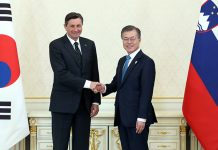 Korea_Slovenia_Summit_0220_01.jpg