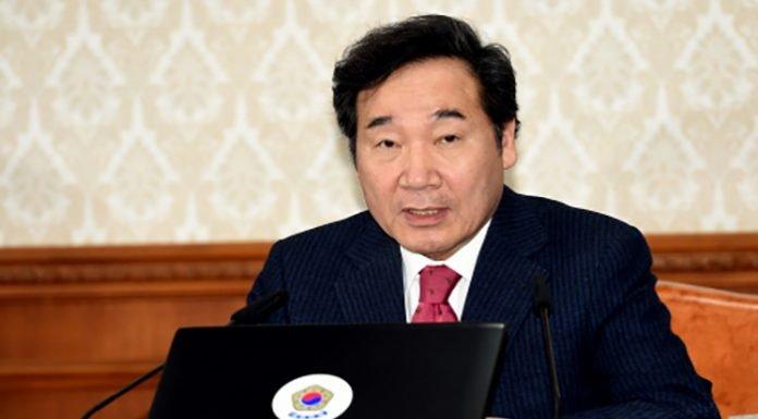 Prime_Minister_0227_meeting_01.jpg