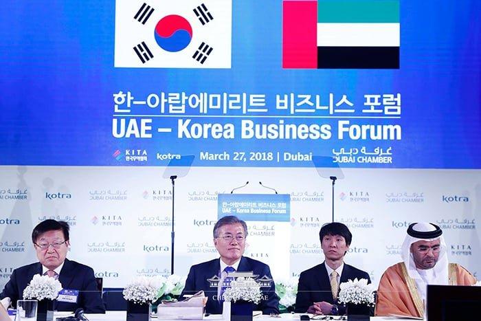 Korea_Dubai_summit_02.jpg
