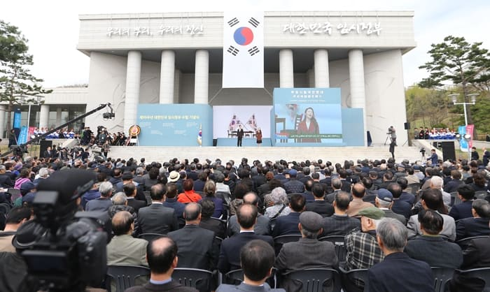 A ceremony to mark the 99th anniversary of the establishment of the Korean Provisional Government is held outside the Kim Koo Museum & Library in Yongsan-gu District, Seoul, on April 13.