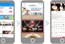 alipay_article_01.jpg