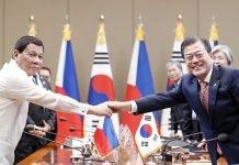 Korea_Philippines_Summit_0605_01.jpg