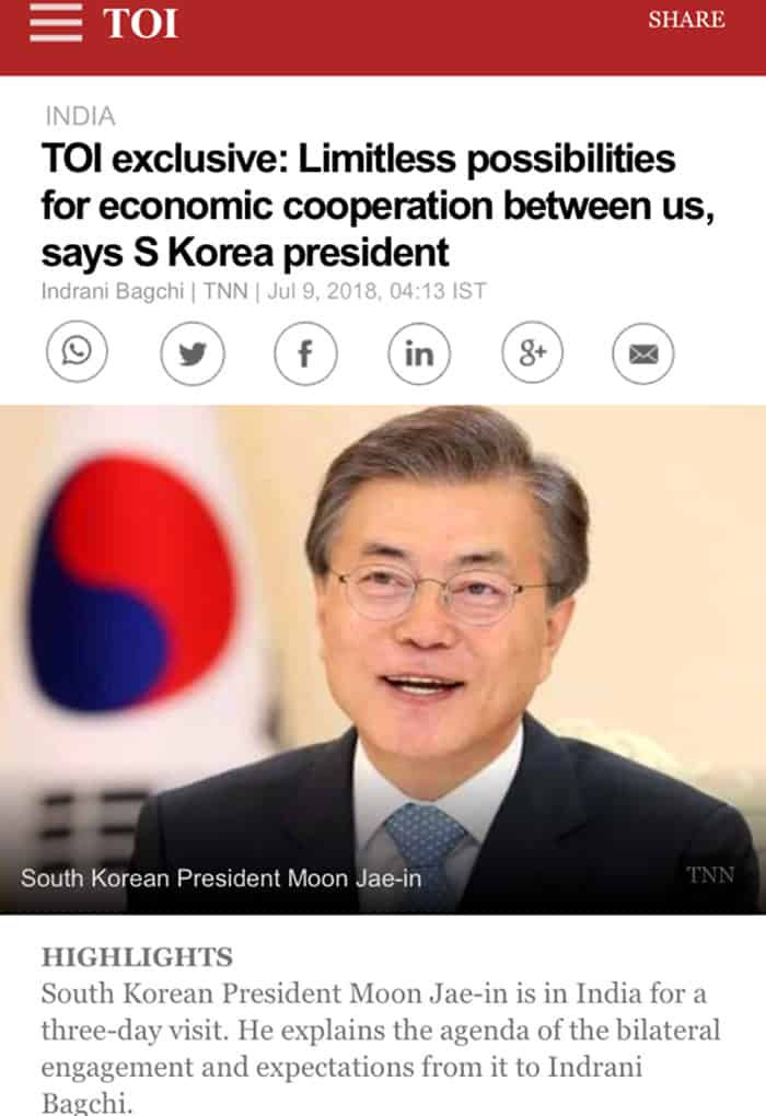President Moon Jae-in highlighted the importance of Korea-India cooperation in a written interview he had before his state visit to India on July 9. The above is a captured image of The Times of India. (Cheong Wa Dae)