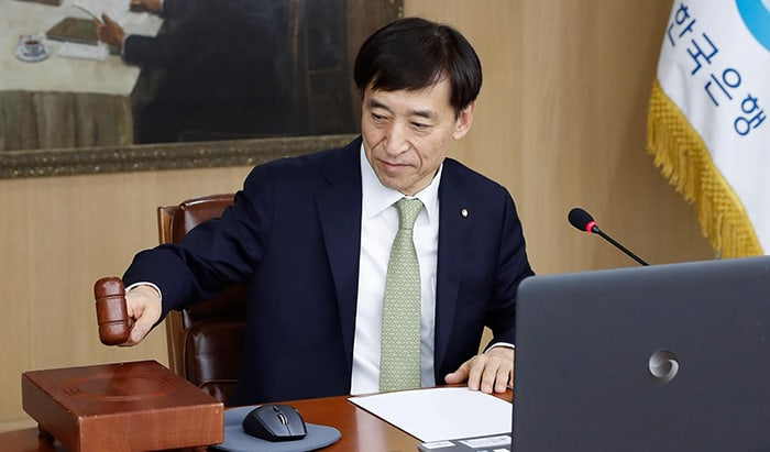 The Bank of Korea (BOK) announces its decision to keep Korea's key interest rate at 1.50 percent in its Monetary Policy Board meeting on July 12. (BOK)