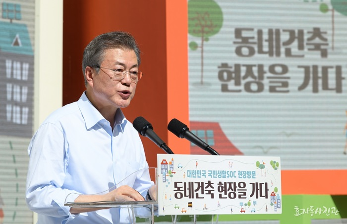 President Moon Jae-in speaks at the Gusan-dong Library Village in Seoul. (Hyoja-dong Studio)