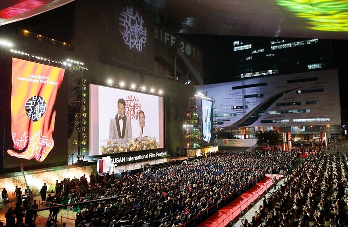 The opening ceremony of the 23rd Busan International Film Festival (BIFF) beingheld at the Busan Cinema Center in Haeundae, Busan, on Oct. 4