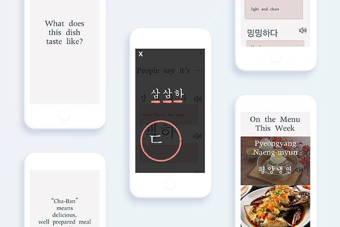 'Chaban,' Grand Prize of the 4th Hangeul Idea Award