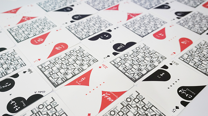 Third Place Winner in the Design Section, 'Hangeul card nori'