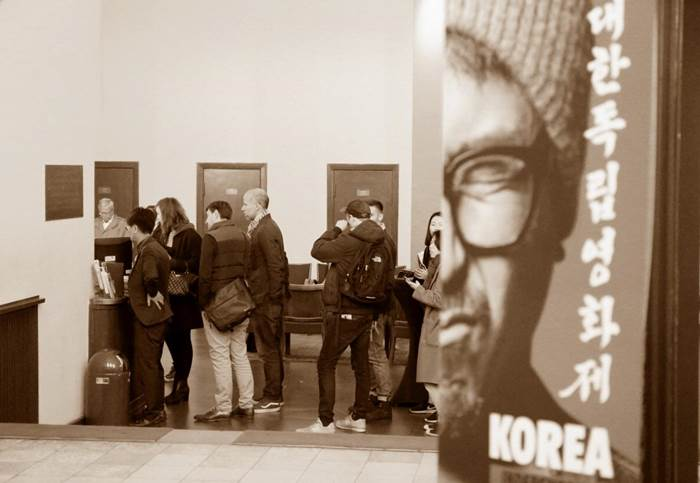 주독일한국문화원은 11월 1일부터 10일간 베를린의 예술영화전용관인 바빌론 극장에서 '제2회 대한독립영화제 Korea Independent 2018'를 열어 여성, 청년 취업 등 사회문제, 탈북민 등 한국인들의 다양한 삶과 문화를 다룬 상영작을 선정해 관객들이 한국 사회를 깊이 들여다볼 수 있는 기회를 제공했다. 영화제는 매회 매진 사례를 기록해 몇몇 작품은 추가 상영을 하기도 했다. 주독일한국문화원 페이스북