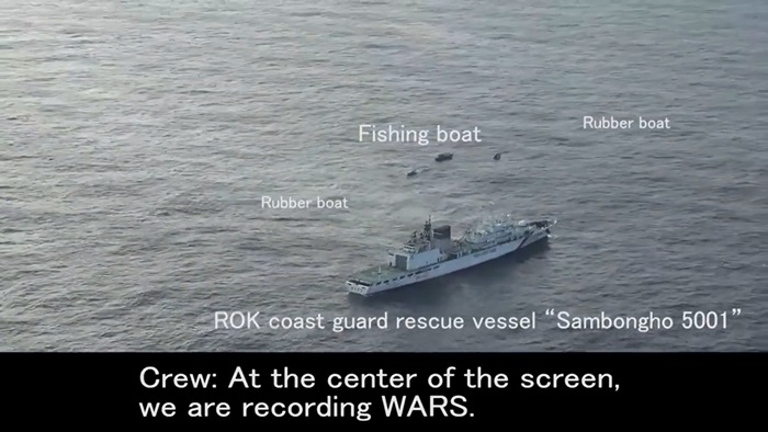 This English-subtitled video released by Japan on Dec. 28 followed the original footage put out by Tokyo earlier that day. (Captured from the Japanese Self-Defense Corps' YouTube channel)